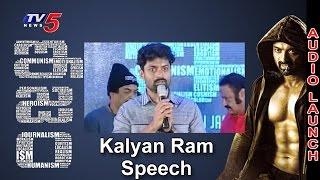 Kalyan Ram Speech At ISM Audio Launch | Aditi Arya | Puri Jagannadh | Jagapati Babu | TV5 News