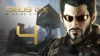Deus Ex Mankind Divided вносим данные в базу данных и ищем калибратор устраивая заварушку Понравилось видео Ставь