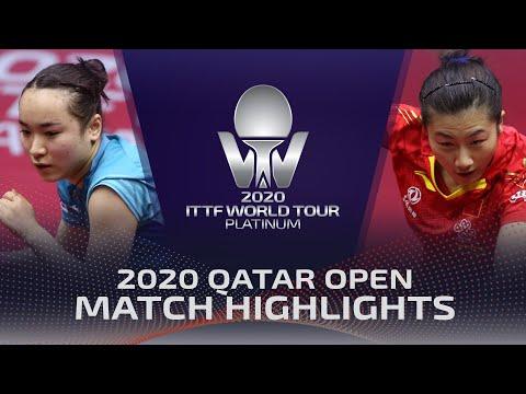 Mima Ito Vs Ding Ning   2020 ITTF Qatar Open Highlights (1/2)