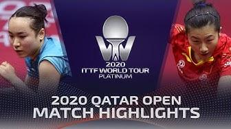 Mima Ito vs Ding Ning | 2020 ITTF Qatar Open Highlights (1/2)