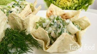 Праздничный Салат в Хрустящих Корзинках из Лаваша! Оригинально и Вкусно!