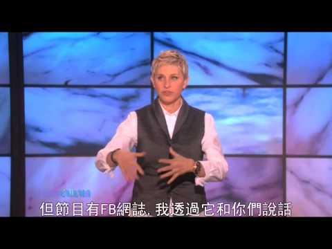 艾倫秀-Facebook六週年慶Ellen Celebrates Facebook's Sixth Birthday(02/10/10)