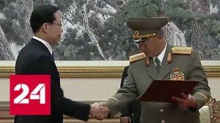 Северная и Южная Кореи подписали военное соглашение - Россия 24