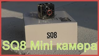 SQ8 Mini DV камера - обзор, тест(Купить можно здесь: https://goo.gl/VrOKxB еще здесь: http://ali.pub/wtp8o SQ8 Mini DV очень маленькая камера, размером всего 22 мм..., 2016-08-07T09:26:32.000Z)