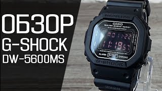 Обзор CASIO G-SHOCK DW-5600MS-1D   Где купить со скидкой