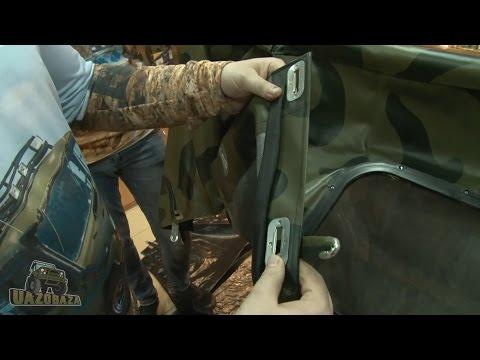UAZOBAZA # 52 Как выбирать тенты и утеплители тентов для УАЗа