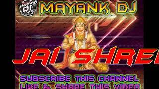 Jai Shree Ram Comption Jaikara Vibretion Mix Dj Mayank Raj