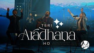 Teri Aaradhana Ho   Bridge Music ft. Allen Ganta, Philemon Anand & Sheenu Mariam