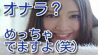 悪女キャラがすっかり定着した女優の菜々緒(28)だが、20日放送の『櫻...