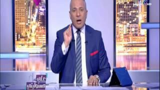 احمد موسي : يجب وقف السياحة السعودية لتركيا لانها انظمة تحمي وتساعد الارهاب