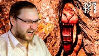 Far Cry Primal Прохождение