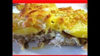 """""""Картошка в Духовке"""" с мясом по Королевски. Готовим дома Любимый рецепт видео мясо по-французски"""