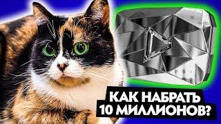 СЛИВКИ ШОУ - 5 ЛАЙФХАКОВ как получить БРИЛЛИАНТОВУЮ КНОПКУ
