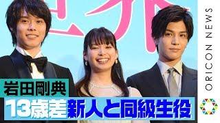 チャンネル登録:https://goo.gl/U4Waal EXILE/三代目 J SOUL BROTHERS...