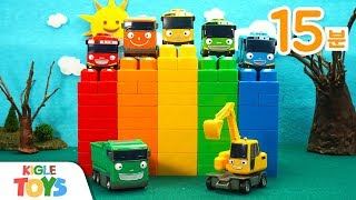 Learn Colors and Numbers with Heavy Vehicles | Baby Shark, Lego Boat, Bridge, Pool | KIGLE TOYS