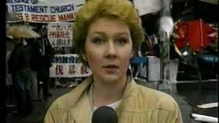 CBS Evening News June 1989 Part 1
