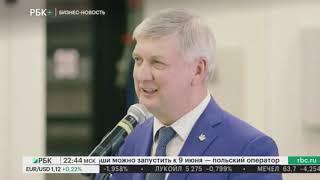 Компания Архбум открыла в Воронеже завод по производству гофроупаковки