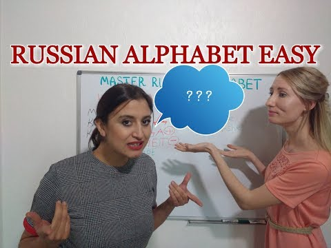 Learn Russian alphabet easy way. 13 letters plus first important words