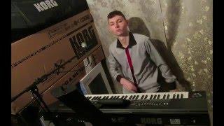 Александр Воевуцкий – Дівчина з мого класу Korg