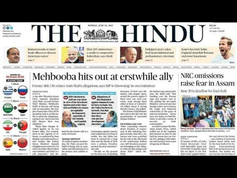 Today The Hindu News Paper In Pdf