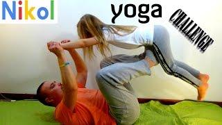 ЙОГА ЧЕЛЛЕНЖД  Yoga Challenge(Делаем ЙОГА ЧЕЛЕНЖД , 8 смешных и веселых поз в нашем исполнении :) Doing Yoga Challenge, 8 funny and cheerful key to our performance :)..., 2016-02-26T12:00:00.000Z)