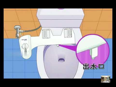 日本簡易多功能環保節能免插電免治馬桶座免治馬筒座洗屁股洗屁屁潔身器衛洗麗智能馬桶蓋沖洗器洗潔婦洗器坐便器蓋板