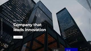 반응형 기업 홈페이지