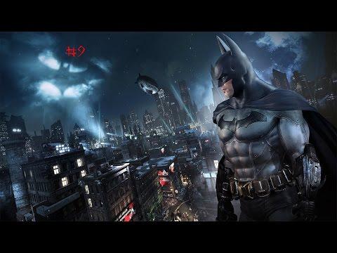 Прохождение Batman: Return To Arkham - Arkham City — Часть 9: [Босс] Мистер Фриз / Вики Вейл