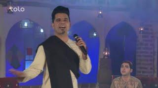 Zere Chatre Eid Qurban - Ep.02 - 1395 - TOLO TV / زیر چتر عید قربان - قسمت دوم - ۱۳۹۵ - طلوع