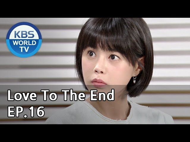 Love To The End   끝까지 사랑 EP.16 [SUB: ENG, CHN/2018.08.17]