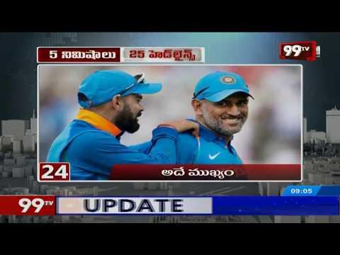 5 Mins 25 Headlines | 9AM News | 19-04-2019 | 99TV Telugu