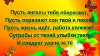 8 марта  Наталія  Май. Мамина сорочка.wmv