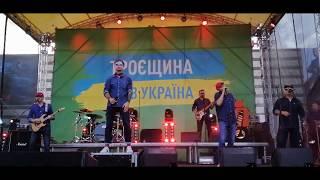 Украина! Киев! Троещина - Чёткий РайOn! Сергей Михалок и Ляпис#3998 18.07.2019