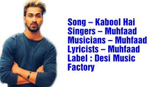 Kabool Hai Lyrics Muhfaad new rap song 2019