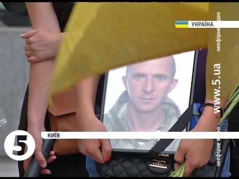 Прощання з розвідником А.Галущенком, який підірвався на міні