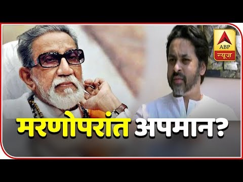 MP Nilesh Rane Makes SHOCKING CLAIMS Against Late Bal Thackeray | Master Stroke | ABP News