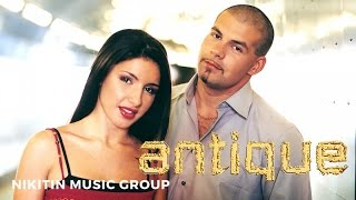 Download Antique - Opa Opa (Official Video) 1999 Mp3 and Videos