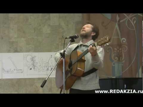 Андрей Усачев читает стихи и поет песни