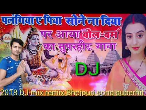 Ringtone Khesari Lal Yadav singer Sawan Ka Bol Bam song superhit 2018 ka sabse superhit song