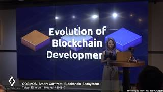 [LIVE] COSMOS, Smart Contract, Blockchain Ecosystem | Taipei Ethereum Meetup #2018-7