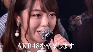 アイドルグループ・AKB48の最後の1期生、峯岸みなみ(28)の卒業コンサート『AKB48 15th Anniversary LIVE 峯岸みなみ卒業コンサート〜桜の咲かない春はない〜』が、5 ...