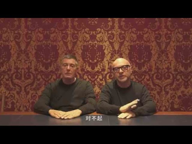 """Dolce   Gabbana China ad apology  """"it will never happen again"""" - Vox baa195679176a"""