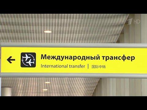 С 1 августа возобновятся международные рейсы из аэропортов Москвы, Петербурга и Ростова-на-Дону.