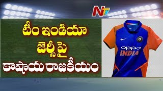 Team India Orange Jersey Controversy | World Cup 2019 | NTV Sports