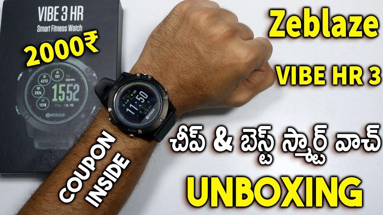 3acecbdb326  ZeblazeVibeHR3  Unboxing  Telugu