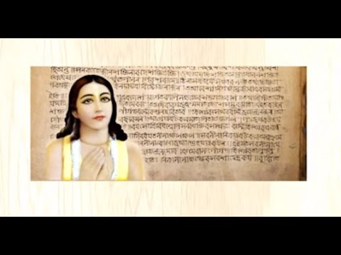 News - Revealing the Oldest existing Copy of Chaitanya Charitamrita