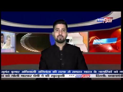 News Flash Live tv