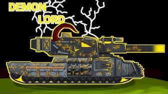DEMON LORD - Мультфильм про танки