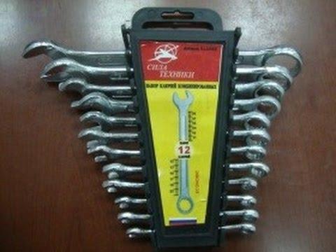Автоинструмент: набор инструментов yato yt-3884 216предметов купить в беларуси, минск. Состояние новое. Пожизненная гарантия на все головки и ключи.