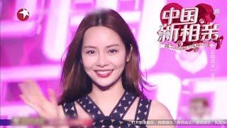 《中国新相亲》第11期看点:【1号女嘉宾】美女相亲竟要婚后分房睡【东方卫视官方高清】